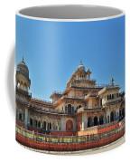 Albert Hall 3 - Jaipur India Coffee Mug