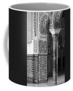 Alcazar Column Arches And Tile Coffee Mug