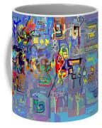 Alef Bais 1n Coffee Mug