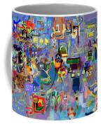Alef Bais 1y Coffee Mug
