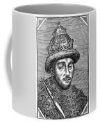 Alexei Mikhailovich (1629-1676) Coffee Mug