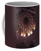 Alhambra Sculpted Domed Ceiling Coffee Mug