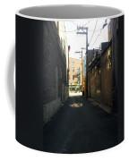 Alley 40 Coffee Mug
