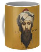 Alli Baba Coffee Mug