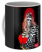 Alluringly Abstract Coffee Mug