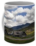 Amazing Clouds Coffee Mug