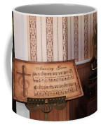 Amazing Grace Coffee Mug by Toni Hopper