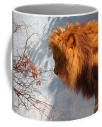 Amazing Male Lion Coffee Mug