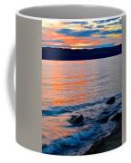 An Evening To Remember Coffee Mug