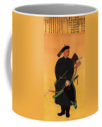 An Officer Of The Qing Army Coffee Mug