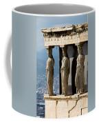 Ancient Greece Coffee Mug