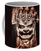 Ancient Mask Coffee Mug