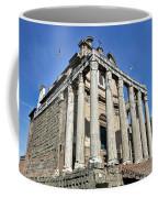 Ancient Rome Coffee Mug