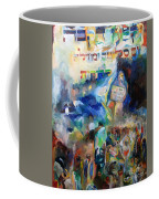 And The Holy One  Blessed Is He Fixed The Day Of Forgiveness And Pardon For All Generations Coffee Mug