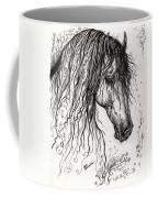 Andalusian Horse Drawing 2 Coffee Mug