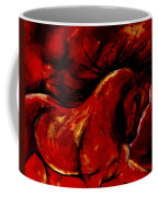 Andalusian Spirit Coffee Mug