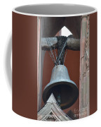 Angelus Coffee Mug
