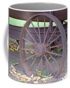 Antique Metal Wheel Coffee Mug