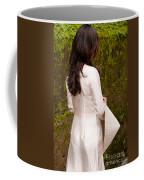 Ao Dai 02 Coffee Mug