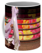 Ao Dai Coffee Mug