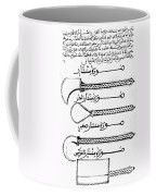 Arab Surgical Instuments Coffee Mug