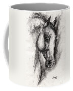 Arabian Horse Drawing 12 Coffee Mug