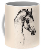 Arabian Horse Drawing 24 Coffee Mug
