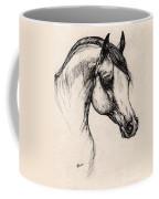 Arabian Horse Drawing 24 Coffee Mug