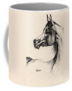 Arabian Horse Drawing 26 Coffee Mug