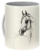 Arabian Horse Drawing 27 Coffee Mug