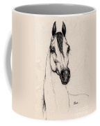 Arabian Horse Drawing 29 Coffee Mug