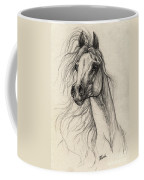 Arabian Horse Drawing 37 Coffee Mug