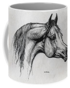 Arabian Horse Drawing 40 Coffee Mug