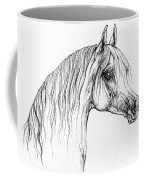 Arabian Horse Drawing 47 Coffee Mug