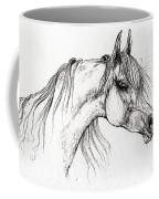 Arabian Horse Drawing 51 Coffee Mug