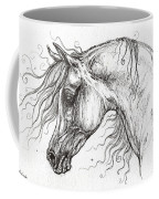 Arabian Horse Drawing 53 Coffee Mug