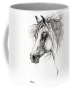 Arabian Horse Drawing 54 Coffee Mug