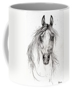 Arabian Horse Drawing 55 Coffee Mug