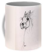 Arabian Horse Portrait 2014 02 25 Coffee Mug