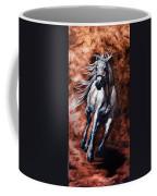 Arabian Purebred Coffee Mug