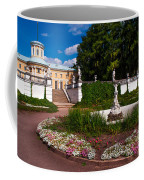 Archangelskoe 1. Russian Versal Coffee Mug
