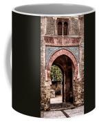 Arched  Gate Coffee Mug