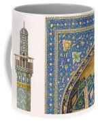 Architectural Details From The Mesdjid I Shah Coffee Mug by Pascal Xavier Coste