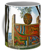 Art In A Cusco Park-peru  Coffee Mug