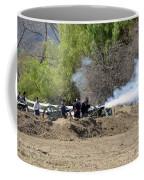 Artillery Support Coffee Mug