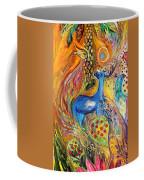 Artwork Fragment 33 Coffee Mug