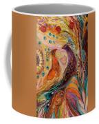 Artwork Fragment 69 Coffee Mug