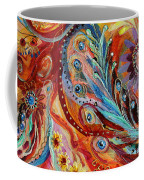 Artwork Fragment 76 Coffee Mug