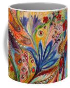 Artwork Fragment 94 Coffee Mug