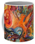 Artwork Fragment 99 Coffee Mug